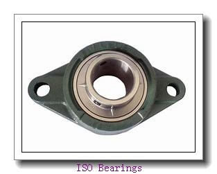 45 mm x 58 mm x 32 mm  ISO NKXR 45 Z complex bearings