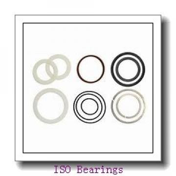 45 mm x 100 mm x 25 mm  ISO 1309K self aligning ball bearings