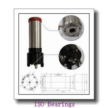 120 mm x 180 mm x 46 mm  ISO NN3024 K cylindrical roller bearings